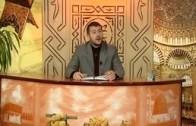 Sahabenin Kur'an Anlayışının Temelleri (A)
