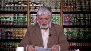 Kur'an İslam'ı (mı)? / Faruk Beşer