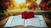 Ahzab Suresi 56. Ayetin Anlaşılması