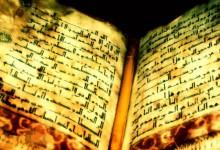 Kur'an'da Kader Ve Sahabe'nin Kader Anlayışı