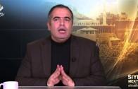 Mekke Döneminin Temel Kaynakları, Bu Kaynakların Özellikleri ve Problemleri