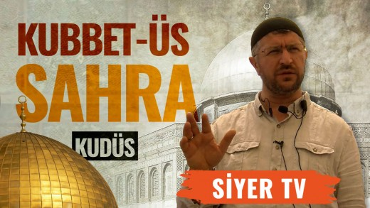 Kubbet-üs Sahra | Kudüs