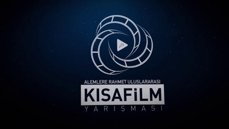 4. Alemlere Rahmet Uluslararası Kısa Film Yarışması Basın Lansmanı