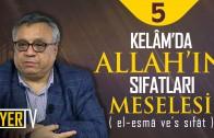 Kelâm'da Allah'ın Sıfatları Meselesi (El-Esmâ ve's Sıfât) | Prof. Dr. Metin Yurdagür