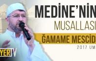 Medine'nin Musallası: Ğamame Mescidi