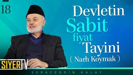 Devletin Sabit Fiyat Tayini (Narh Koymak)