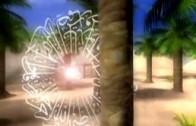 2- Efendimiz (sas) 'in Dünyasında Suffa (A)