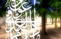 4- Suffa Nedir ? 2 (A)