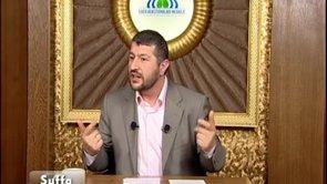 Suffa Mektebi'nin Müfredatı (a)