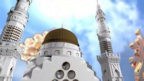 Kur'an-ı Kerim'in Değeri  / Buhari