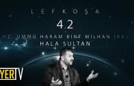 Lefkoşa / Hala Sultan: Hz. Ümmü Haram Bint Milhan