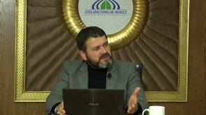 Din, İslam, İman, Şeriat ve Fıkıh Kavramları