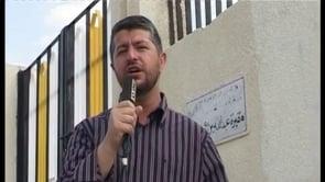 Hz. Meymune Validemiz ve Abdullah Bin Ömer'in Kabri