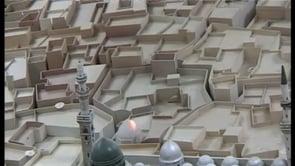 Medine İslam Araştırmaları Merkezi (3)