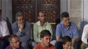Dar'ul Erkam (a)