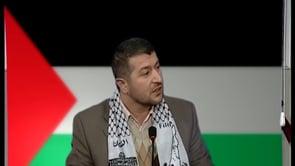 Kerbela'dan Gazze'ye Risaletin Davası (a)