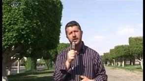 Vadi-i Sadr, Taif Mescidi, Addas