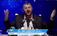 Bütün Sahabî Efendilerimiz Başımızın Tacıdır. / Muhammed Emin Yıldırım / Siyer Tv