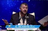 Ebû Hureyre'den Alınması Gereken Mesajlar. / Muhammed Emin Yıldırım / Siyer Tv