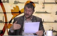 İmanım Tutuşmuş Yanıyor / Muhammed Emin Yıldırım / Siyer Tv