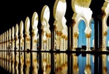 Alimlerin Kadere İman Meselesi Hakkında Söyledikleri