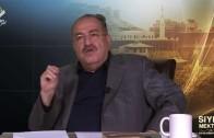 Rahib Bahira Hadisesi / Mustafa Fayda
