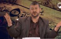 Kur'an Mualliminde Olması Gereken Vasıflar