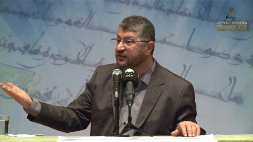 Kur'an'ın Hakîmi: Ebu'd-Derdâ | Dokuz Eylül Üniversitesi
