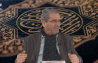 Kur'an'da Kadere İman Meselesi