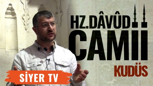 Hz. Davud Camii   Kudüs
