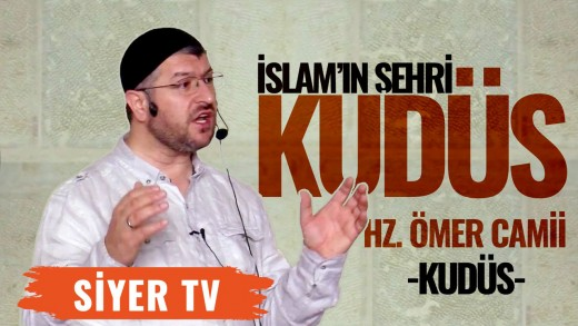 İslam'ın Şehri Kudüs   Hz. Ömer Camii – Kudüs