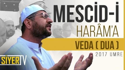 Mescid-i Harâm'a Veda (Dua)