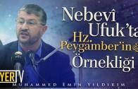 Nebevî Ufuk'ta Hz. Peygamber'in (sas) Örnekliği | İzmit