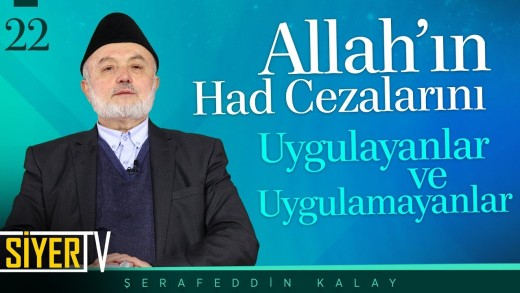 Allah'ın Had Cezalarını Uygulayanlar ve Uygulamayanlar