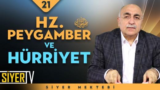Hz. Peygamber (sas) ve Hürriyet | Prof. Dr. M. Şevki Aydın
