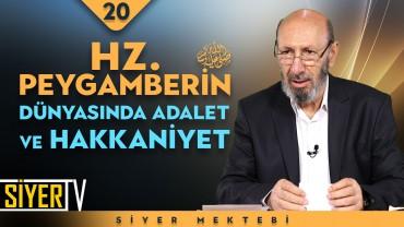 Hz. Peygamber'in (sas) Dünyasında Adalet ve Hakkaniyet   Prof. Dr. Fahrettin Atar