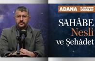 Sahâbe Nesli ve Cihad | Batman