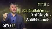 Resûlullah'ın (sas) Ahlâkıyla Ahlâklanmak | Mevlid Gecesi Özel Programı