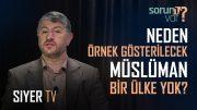 Neden Örnek Gösterilecek Müslüman Bir Ülke Yok? | Muhammed Emin Yıldırım