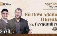 Teheccüd ve Dua Programı | Siyer'den Hayata Özel